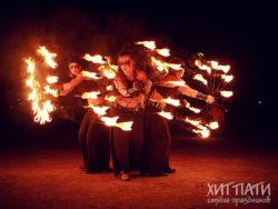 Огненное шоу, Фаер-шоу