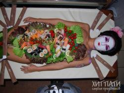 Девушка - суши
