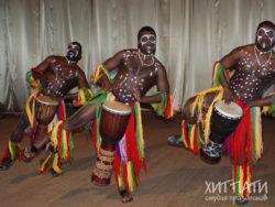 Афро-шоу барабанщиков