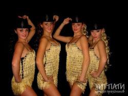 Женский шоу-балет