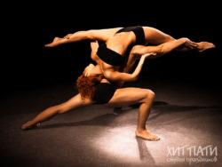 Танцевальный дуэт